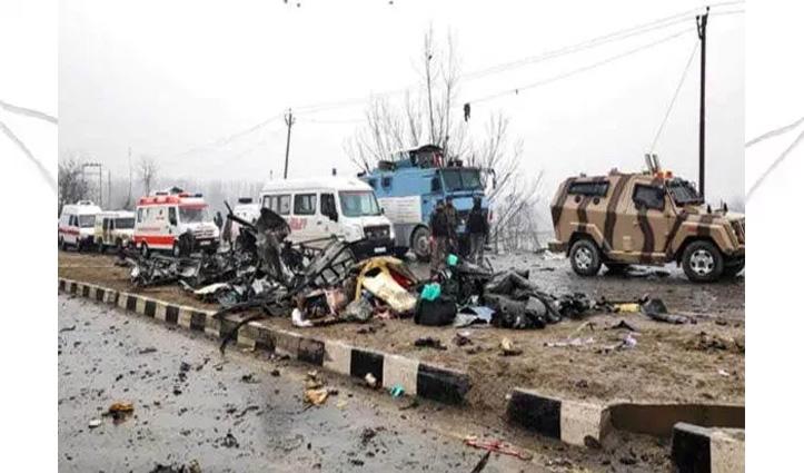 Pulwama: #NIA ने दाखिल की हजारों पन्नों की चार्जशीट; खोला पाक की आतंकी साजिशों का चिट्ठा