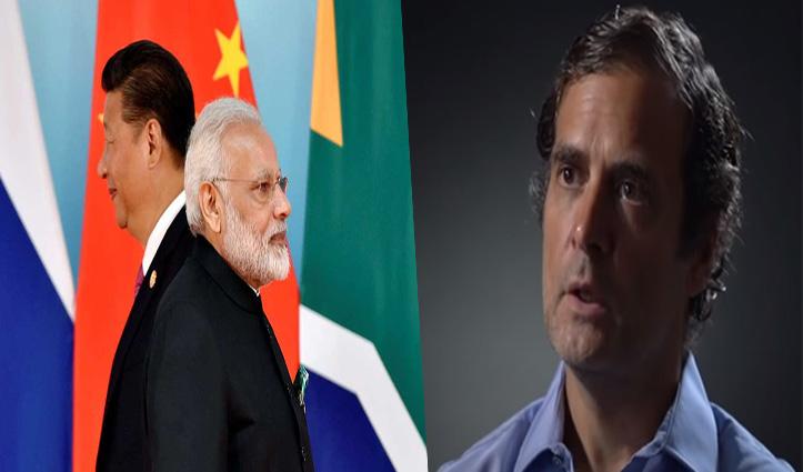 India-China: राहुल ने घेरा तो रक्षा मंत्रालय ने वेबसाइट से हटा दिए दस्तावेज; दोबारा किया वार