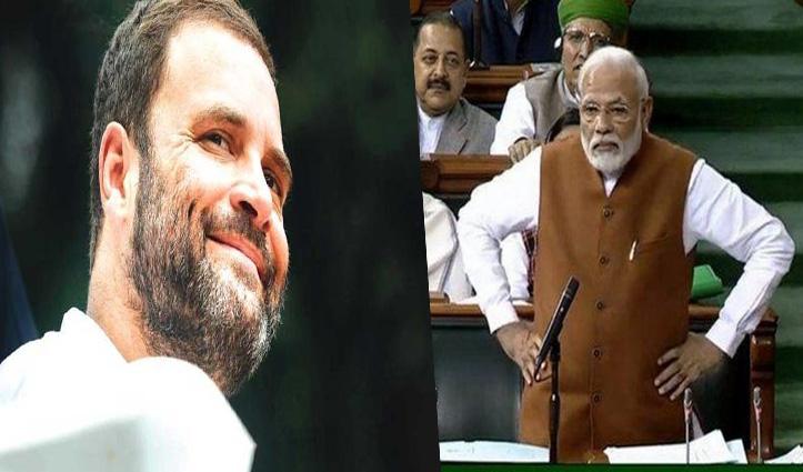राहुल मोदी नामक शख्स को UPSC-2019 की परीक्षा में मिली 420वीं रैंक; बने मजेदार मीम्स