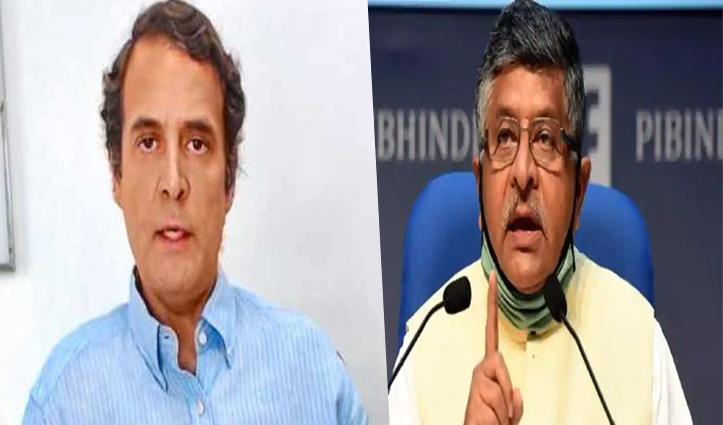 राहुल ने कहा- BJP, RSS फेसबुक और वॉट्सऐप कंट्रोल करती है; रविशंकर ने किया करारा पटलवार