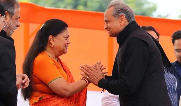 Rajasthan में नया सियासी ट्विस्ट: गहलोत सरकार के खिलाफ कल अविश्वास प्रस्ताव लाएगी BJP