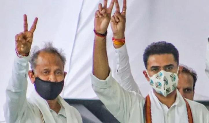 Rajasthan: गहलोत सरकार ने विधानसभा में जीता विश्वासमत; 21 अगस्त तक सदन स्थगित
