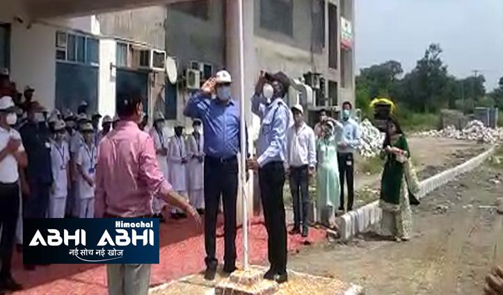 Dr. Rajesh ने स्वतंत्रता दिवस पर फहराया तिरंगा, आमजन को दी शुभकामनाएं