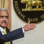 RBI अधिशेष के तौर पर मोदी सरकार को ट्रांसफर करेगा 57,128 करोड़; कोरोना काल में मिलेगी राहत