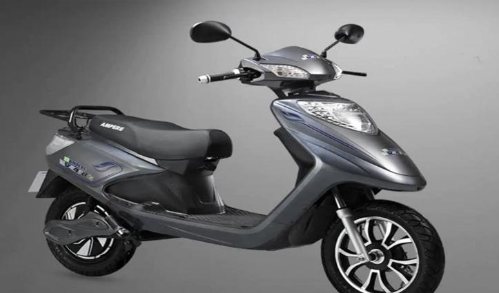 Ampere Vehicles लाई लीज प्रोग्राम: 1110 रुपए में घर ले आएं यह स्कूटी; जानें खासियत