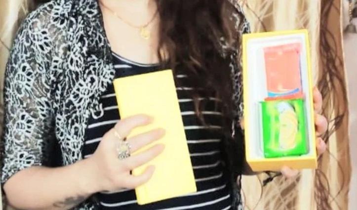 Online मंगवाया साढ़े 17 हजार का Mobile, पार्सल खोला तो निकला साबुन