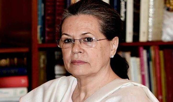 स्वतंत्रता दिवस के दिन भी नहीं बख्शा: Congress चीफ सोनिया ने बोला केंद्र पर बड़ा हमला; जानें क्या कहा...
