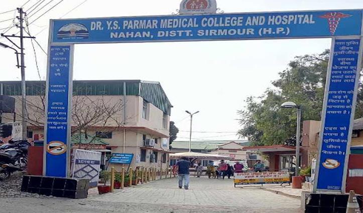 Nahan मेडिकल कॉलेज के Isolation Ward में भर्ती महिला की मौत
