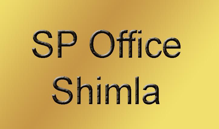 सुखराम चौधरी ने कईयों को वक्त डाला, SP Office के बाद MC Office भी करना पड़ा बंद
