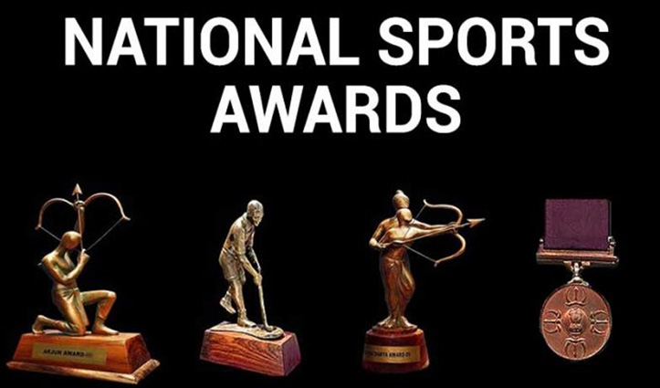 #NationalSportsDay : पहली बार Online दिए गए राष्ट्रीय खेल पुरस्कार