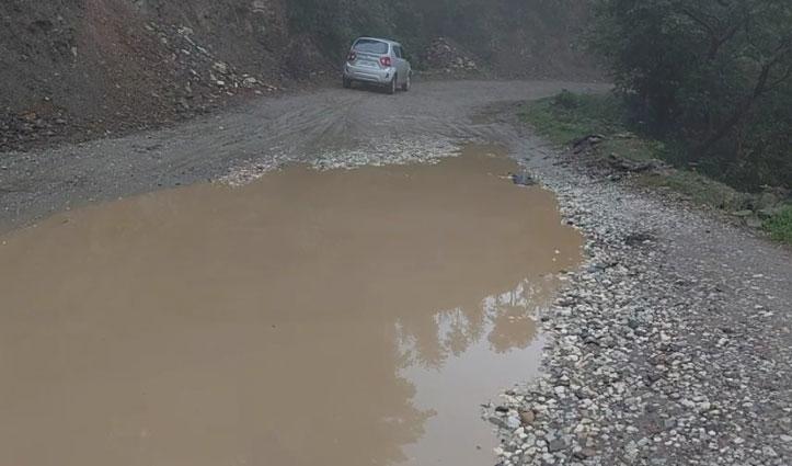Sundernagar-Karsog Road पर गड्डों का कब्जा, कैसे चलाएंगे गाड़ी यही है सवाल