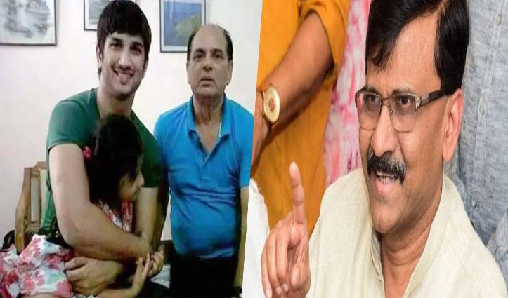 संजय राउत ने कहा- Sushant के पिता ने की थी दूसरी शादी; ऐक्टर का परिवार बोला- दावा फर्ज़ी