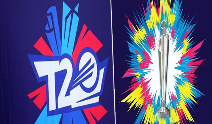 लगातार दो साल होगा T20 WC: 2021 में भारत और 2022 ऑस्ट्रेलिया करेगा टूर्नामेंट की मेजबानी