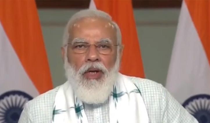 अबतक आयुध कारखानों को सरकारी विभागों की तरह चलाया जा रहा था, अब टूट रहीं बेड़ियां- PM मोदी