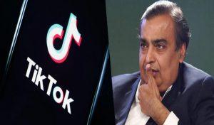 इस तरह हो रही है TikTok की भारत में वापसी; इसे खरीदकर रिलायंस बना देगी इंडियन ऐप!