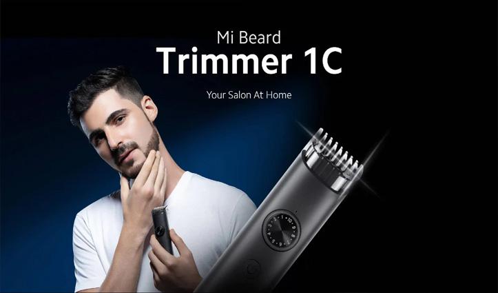 1 हजार रुपए से कम कीमत वाला Xiaomi Mi Beared Trimmer 1C भारत में हुआ लॉन्च, जानें