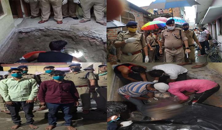 Uttarakhand: दामाद ने की सास-ससुर और दो सालियों की हत्या, 16 माह बाद फर्श में दबी मिलीं लाशें