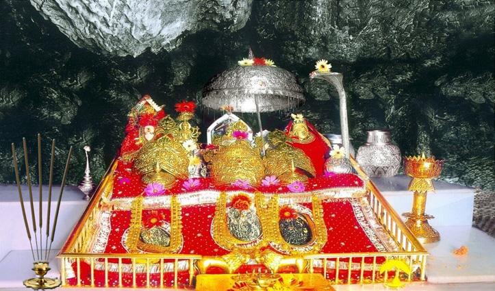 कोरोना काल में खुला मां वैष्णो देवी का दरबार, आज से यात्रा शुरू, ये रहेंगे नियम