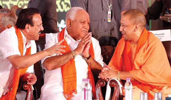 येदियुरप्पा ने CM योगी से अयोध्या में मांगी दो एकड़ ज़मीन; जानें पूरा मामला