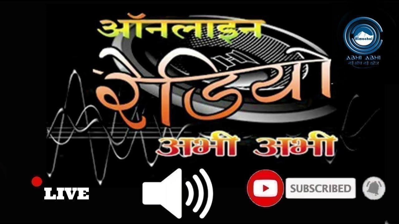 Online Radio Bulletin | 16-09-2020 |
