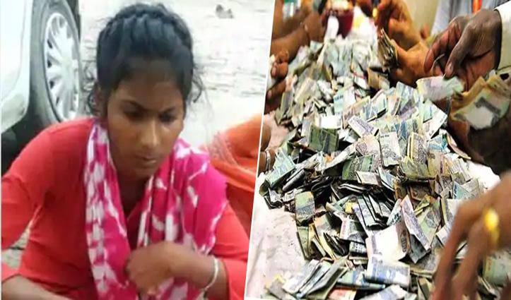 16 साल की 'अनपढ़ लड़की' के A/C में आ गए 10 करोड़ और उसे पता भी नहीं; पुलिस-बैंक सब सकते में