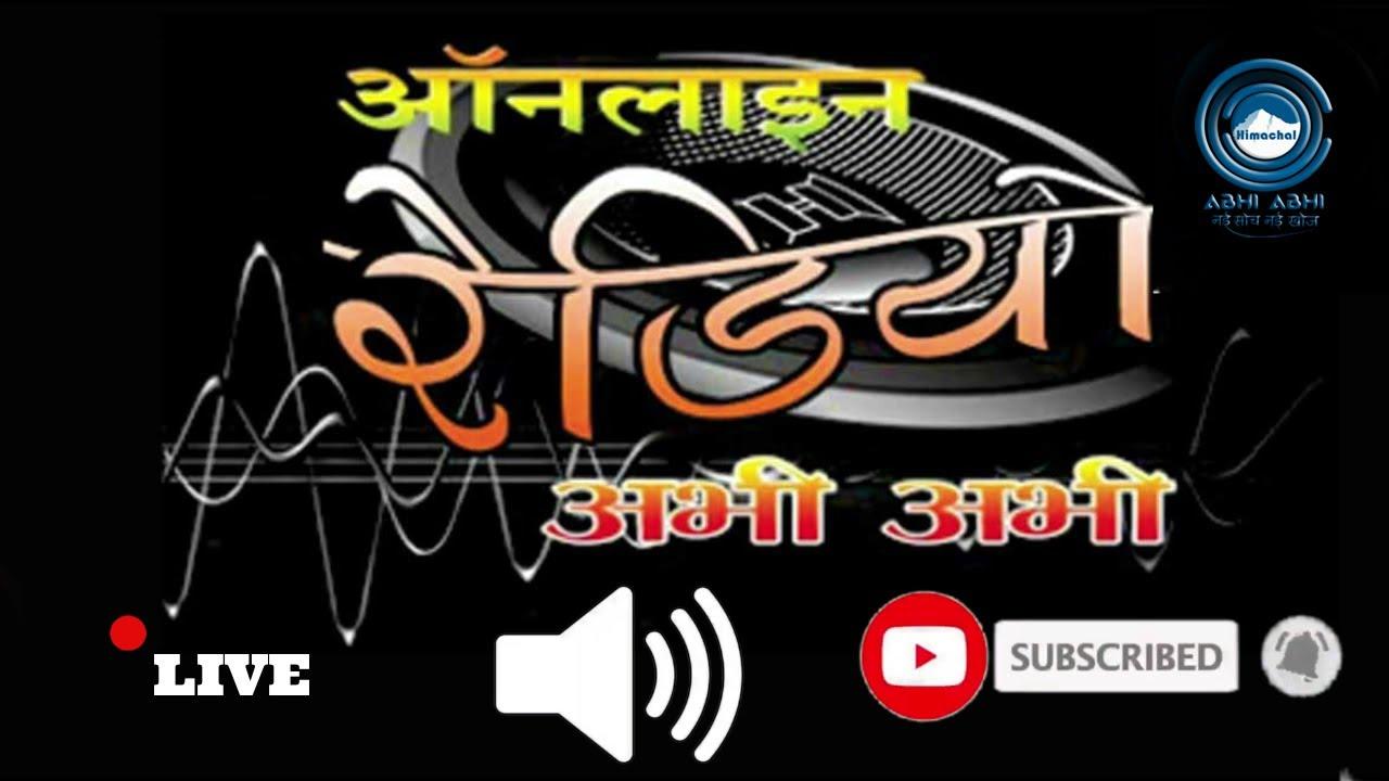 Online Radio Bulletin 25-09-2020