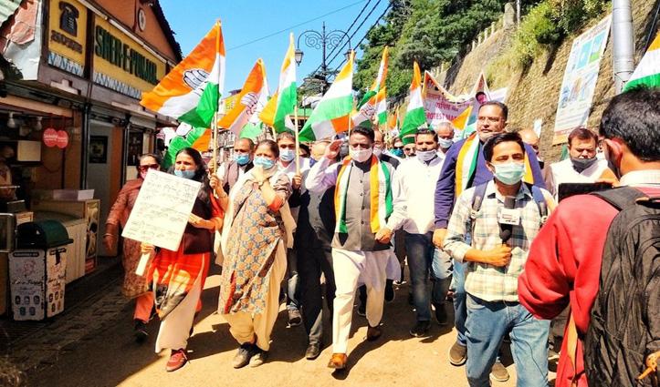 कृषि कानून के खिलाफ #Congress  का मार्च, रिज पर धारा 144 तोड़ लहराए पार्टी के झंडे, सरकार के खिलाफ नारेबाजी