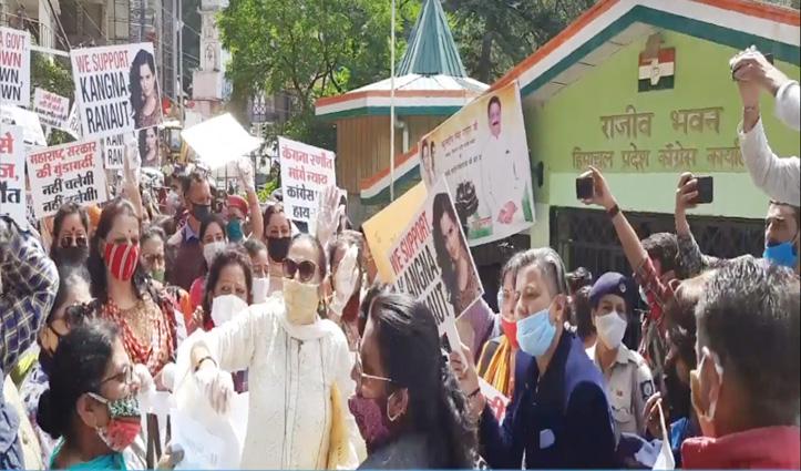 Kangana Ranaut के समर्थन में हिमाचल की सड़कों पर उतरी BJP