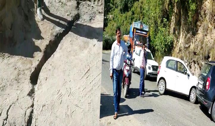 राहतः Kalka-Shimla नेशनल हाईवे पर फिर दौड़े वाहन, 18 घंटे बाद हुआ बहाल