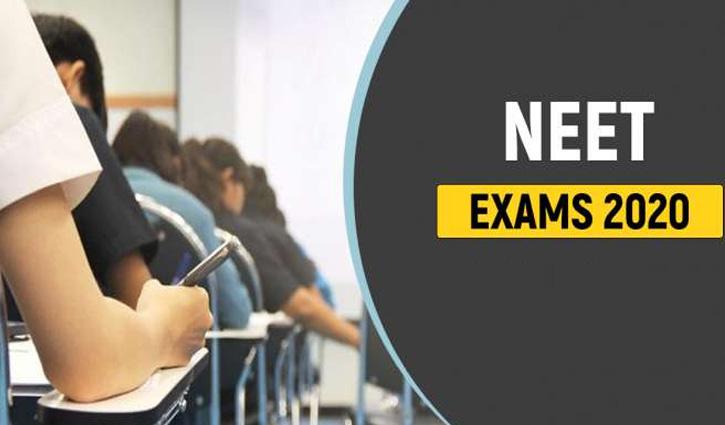 NEET Exam: ऊंची एड़ी, बड़े बटन वाले कपड़े नहीं पहन सकेंगे परीक्षार्थी, SOP और ड्रेस कोड जारी