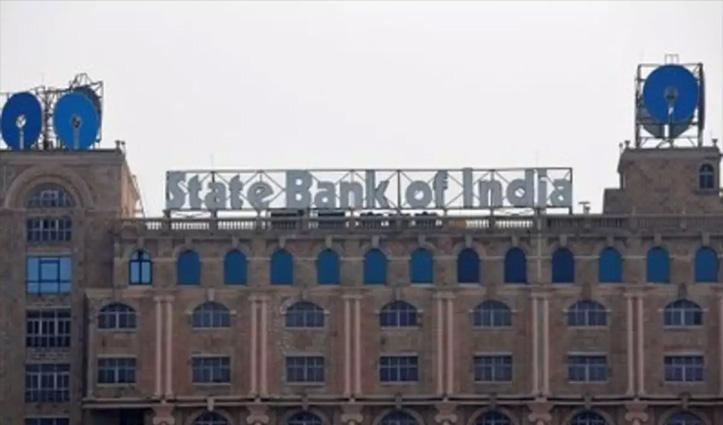 SBI ने FD रेट्स में कटौती कर ग्राहकों को दिया झटका: जानें क्या हैं नई ब्याज दरें