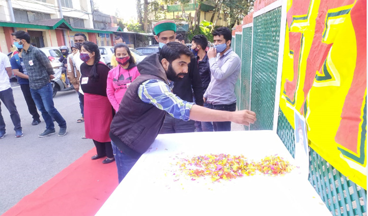 SFI ने याद किए शहीद भगत सिंह