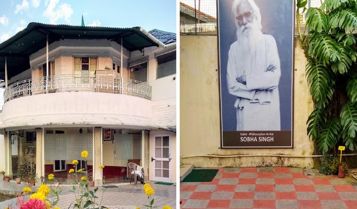 """छह माह बाद """"सैर"""" पर दर्शकों के लिए खुलेगी Sobha Singh Art Gallery"""