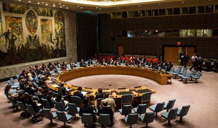 UNSC में पाकिस्तान को झटका: 2 भारतीयों को आतंकी घोषित करने की कोशिश में हुआ विफल