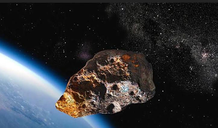 धरती की तरफ बढ़ रहा एक और खतरा, NASA ने जताई बड़ी तबाही की आशंका