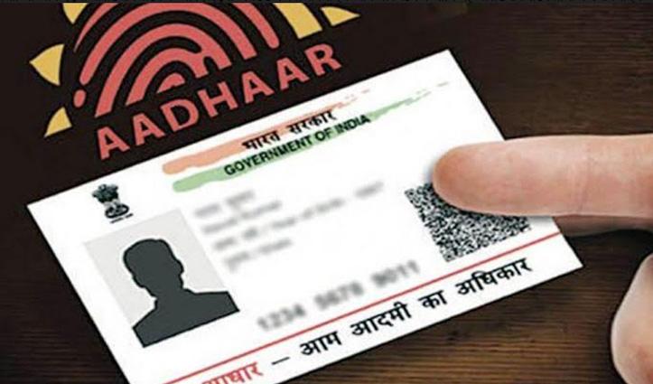 घर बैठे आसानी से Update करवाएं अपना #AadhaarCard, इन स्टेप्स को करें फॉलो
