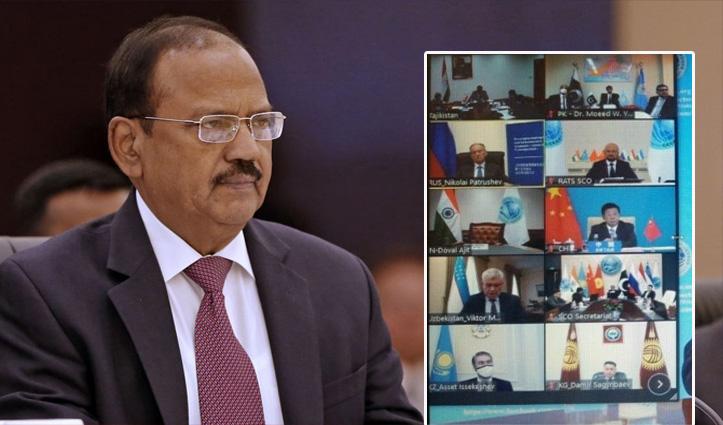 SCO की मीटिंग में पाकिस्तान ने बैकड्रॉप में गलत नक्शा लगाया; NSA डोभाल ने किया वॉकआउट