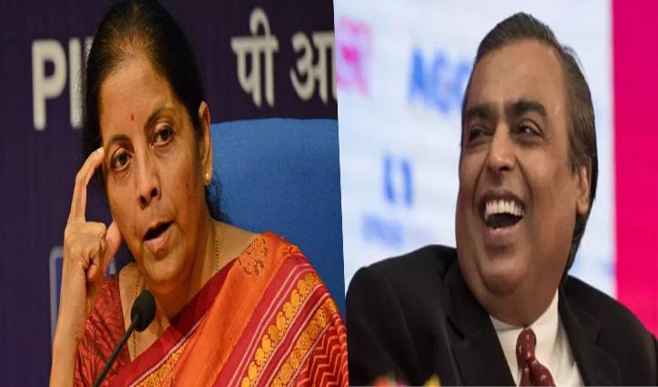 जितने में #Reliance जैसी 6 कंपनियों को खरीदा जा सके उतना तो भारत सरकार पर कर्ज है; पढ़ें रिपोर्ट