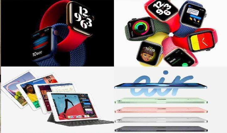 Apple Event 2020: दिग्गज टेक कंपनी ने अपने सालाना इवेंट में क्या-क्या किया लॉन्च; यहां जानें