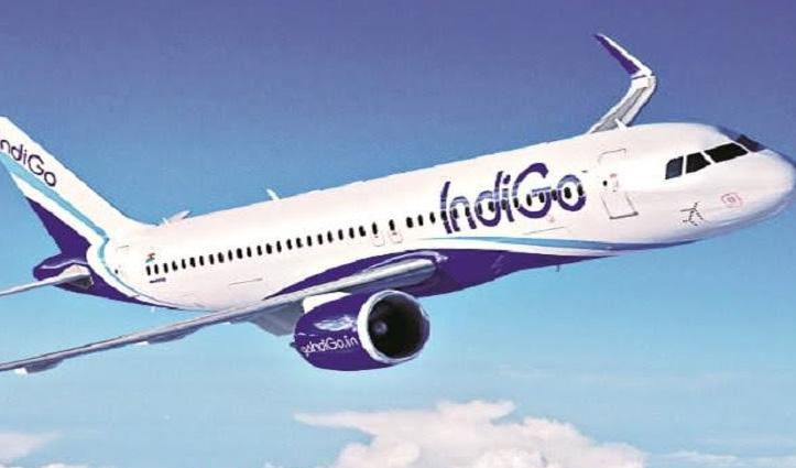 Mumbai से Delhi जा रहा था इंडिगो का विमान, हवा में हुआ कुछ ऐसा, वापस लौटना पड़ा