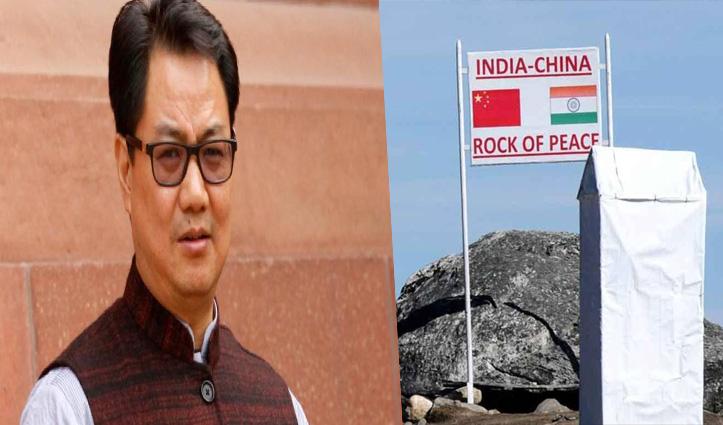 चीनी सेना ने माना #Arunachal से गायब हुए 5 भारतीय युवक उनके पास थे; अब वापसी की तैयारी