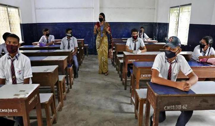 #Assam: 12वीं के पाठ्यक्रम से हटाए गए नेहरू की नीतियों व गुजरात दंगे से जुड़े पाठ