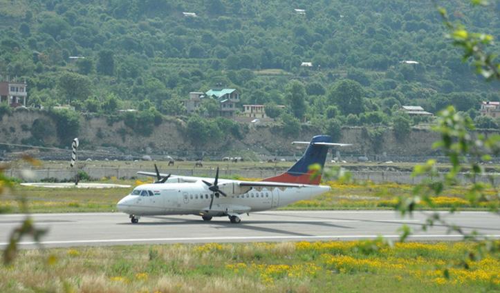 कुल्लू से Chandigarh के लिए उड़ान भरने की कर लो तैयारी, #Alliance Air करेगी संचालन