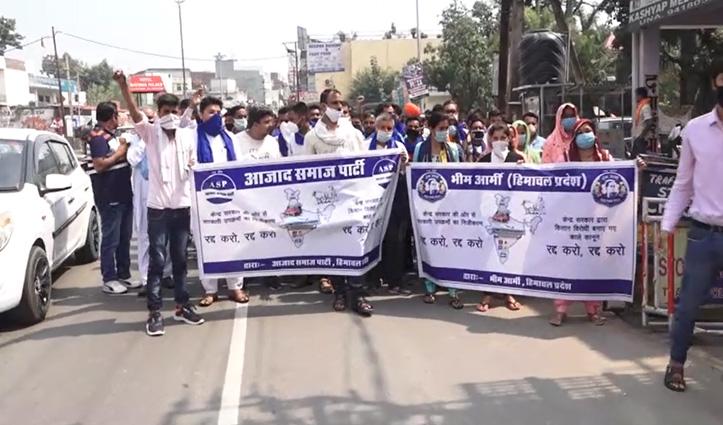 Agricultural Bill-निजीकरण के खिलाफ भीम आर्मी और आजाद समाज पार्टी ने खोला मोर्चा