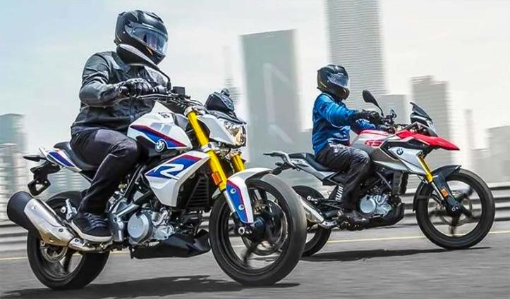 4,500 रुपए की EMI में खरीदें BMW की शानदार बाइक G-310R और G-310GS; जानें