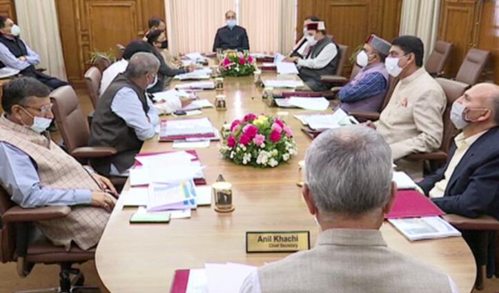 हिमाचल Cabinet मीटिंग शुरु , बसों की इंटर स्टेट मूवमेंट पर हो सकता है फैसला