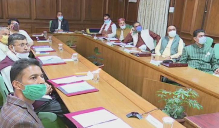 #Cabinet: 9वीं से 12 वीं कक्षा तक के छात्रों के लिए खुले School,अभिभावकों की सहमति जरूरी