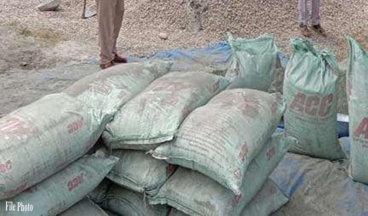 Solan: निजी मकान के निर्माण में सरकारी सीमेंट का हो रहा था प्रयोग, 40 बैग किए जब्त
