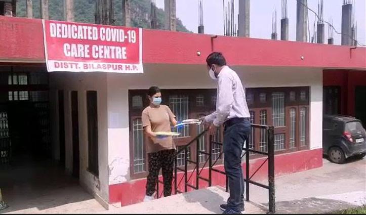 बिलासपुर में कोरोना पॉजिटिव आयुर्वेदिक चिकित्सक ने दी HAS की परीक्षा