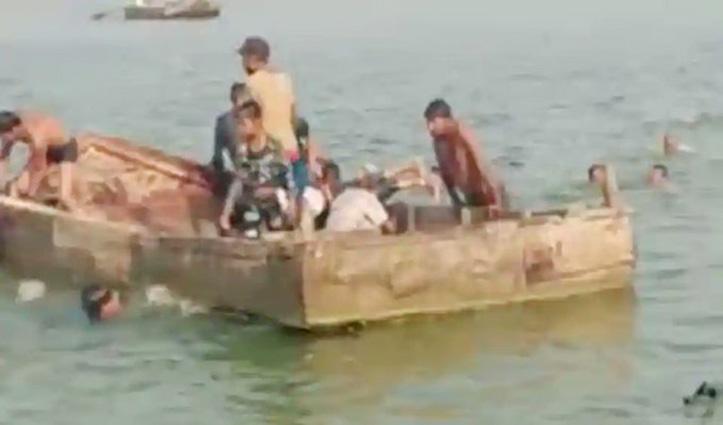 40 लोगों को ले जा रही नाव #Chambal नदी में पलटी, 14 की मौत की आशंका